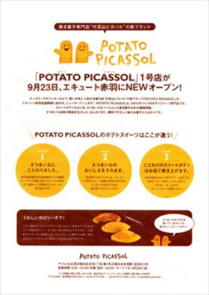 Picassol_mini